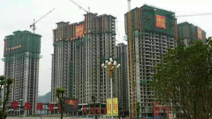 【图】贵州毕节织金县半岛温泉工程